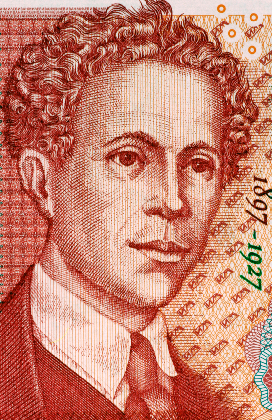 Ivan Milev (1897-1927) on 5 Leva 1999 Banknote from Bulgaria. Bulgarian painter and scenographer. Less than 30 percent of the banknotes is visible.