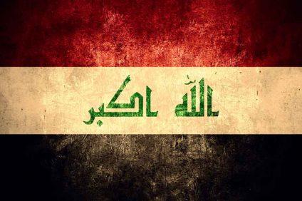 iraq-islqmisti